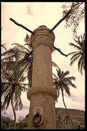 Santiago, Cape Verde - The pillory in Cidade Velha.