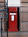 People's Palace post box - geograph.org.uk - 1076299.jpg