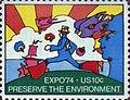 Peter Max - Stamp 2.jpg