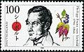 Ph. F. von Siebold (timbre RFA).jpg