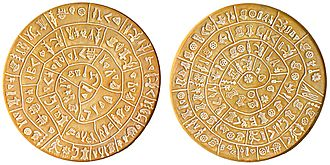 Movable type - A replica of the Phaistos Disc