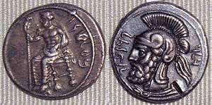 Satrap - Silver coin of Pharnabazus II, the Persian satrap of Cilicia. The relief on coin is in Hellenistic style, while the writing is in Aramaic.