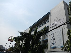 Philippine Christian University - Image: Philippine Christian Universityjf 0219 02