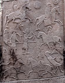 Battle of Dun Nechtain