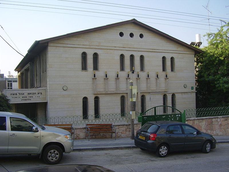 בית הכנסת אהל משה בשכונת בורוכוב