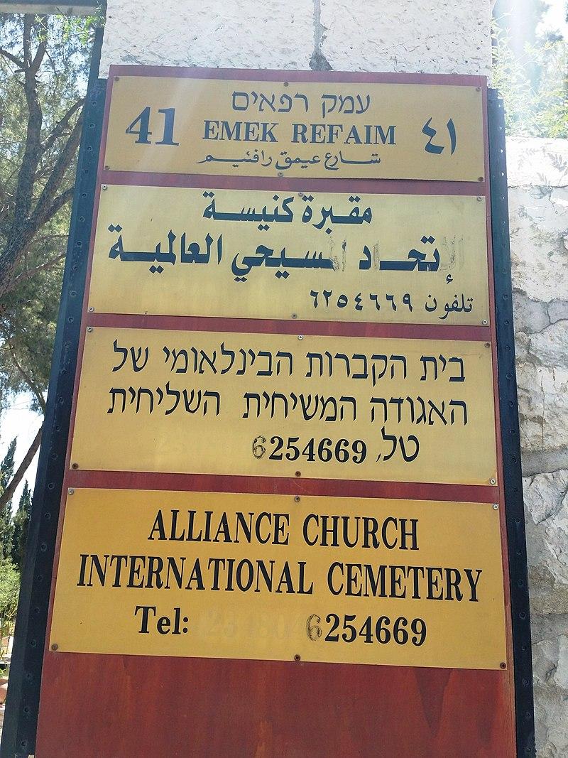 ירושלים המושבה הגרמנית