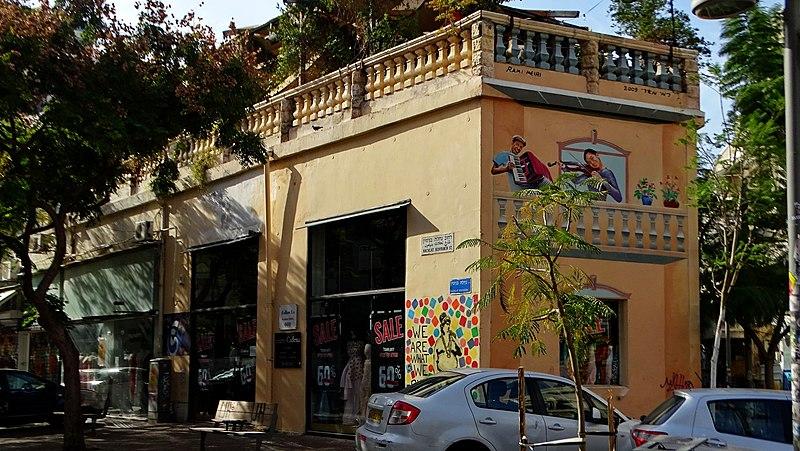 ציור קיר ככר רמבם תל אביב