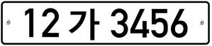 Vehicle registration plates of South Korea