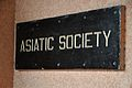 Plaque - Asiatic Society - New Building - 1 Park Street - Kolkata 2015-02-18 2863.JPG