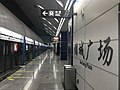 Platform of Line 1 in Jincheng Plaza Station02.jpg