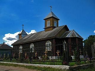 Плещеницы,  Минская Область, Беларусь