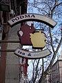 Podmaniczky utca 14, kávézó, 2020 Terézváros.jpg