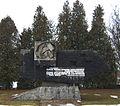 Pomnik jeńców karolówka.jpg