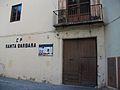 Porta de l'alqueria de Julià, València.jpg