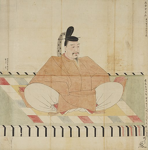 Portrait of Prince Mochihito copied by Ninagawa Chikatane (Noritane)