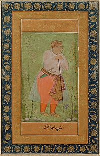 Portrait of Raja Man Singh I of Amber.jpg
