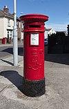 Post box on Victoria Road, Birkenhead.jpg