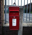 Postbox, Bangor - geograph.org.uk - 1735655.jpg