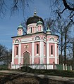 Potsdam Newski church.jpg