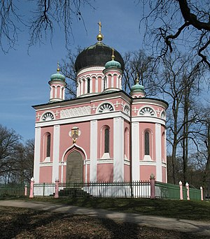 Alexander Nevsky Memorial Church - Image: Potsdam Newski church