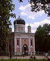 Potsdam Russische Kirche Alexander Newski.jpg