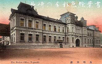 Nagasaki Prefecture - Nagasaki Prefect Office, Meiji Period