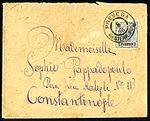 Prevesa Austrian 4 10 kr 01 pi 06 02 1896.jpg