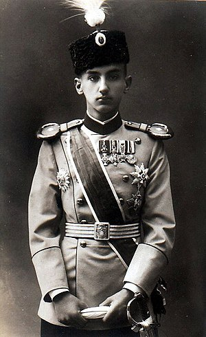 George, Crown Prince of Serbia - Official portrait