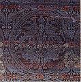 Pseudo Kufic script in medallion on Byzantine shroud of Saint Potentien 12th century rotated.jpg