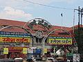 Pune Railway Station 05.JPG