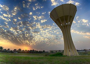 Qatif - Water tower