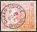 Queen Square Bristol 5 shilling telegraph stamp 1877.jpg