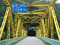 R193 Deai Bridge2.jpg