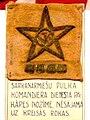 RA OF5-Kompolka 1919v2.jpg