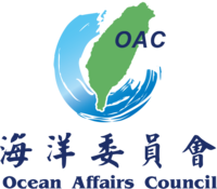 ROC Ocean Affairs Council Logo.png