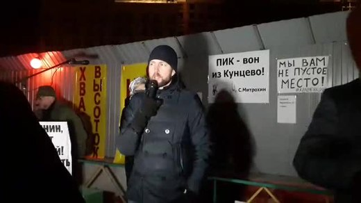 Файл:Rally for the termination of construction and restoration of the square (2018;11;17 video) 07.ogv