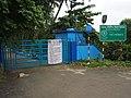 Ransai Water Purification Centre Maharashtra.jpg