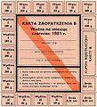 Ransonerigskort 1981.jpg