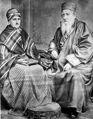 Jews in Bosnia and Herzegovina - Rabbi Judah Alkalai and his spouse Esther in Vienna in 1874
