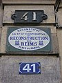 Reims - plaque 41 rue Camille Lenoir.jpg