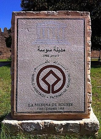 Medina of Sousse, Tunisia - Image: Remparts de la médina de Sousse, 23 septembre 2013 (02)