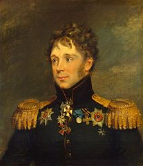 Portrait of Dmitry P. Rezvy (1762-1823)
