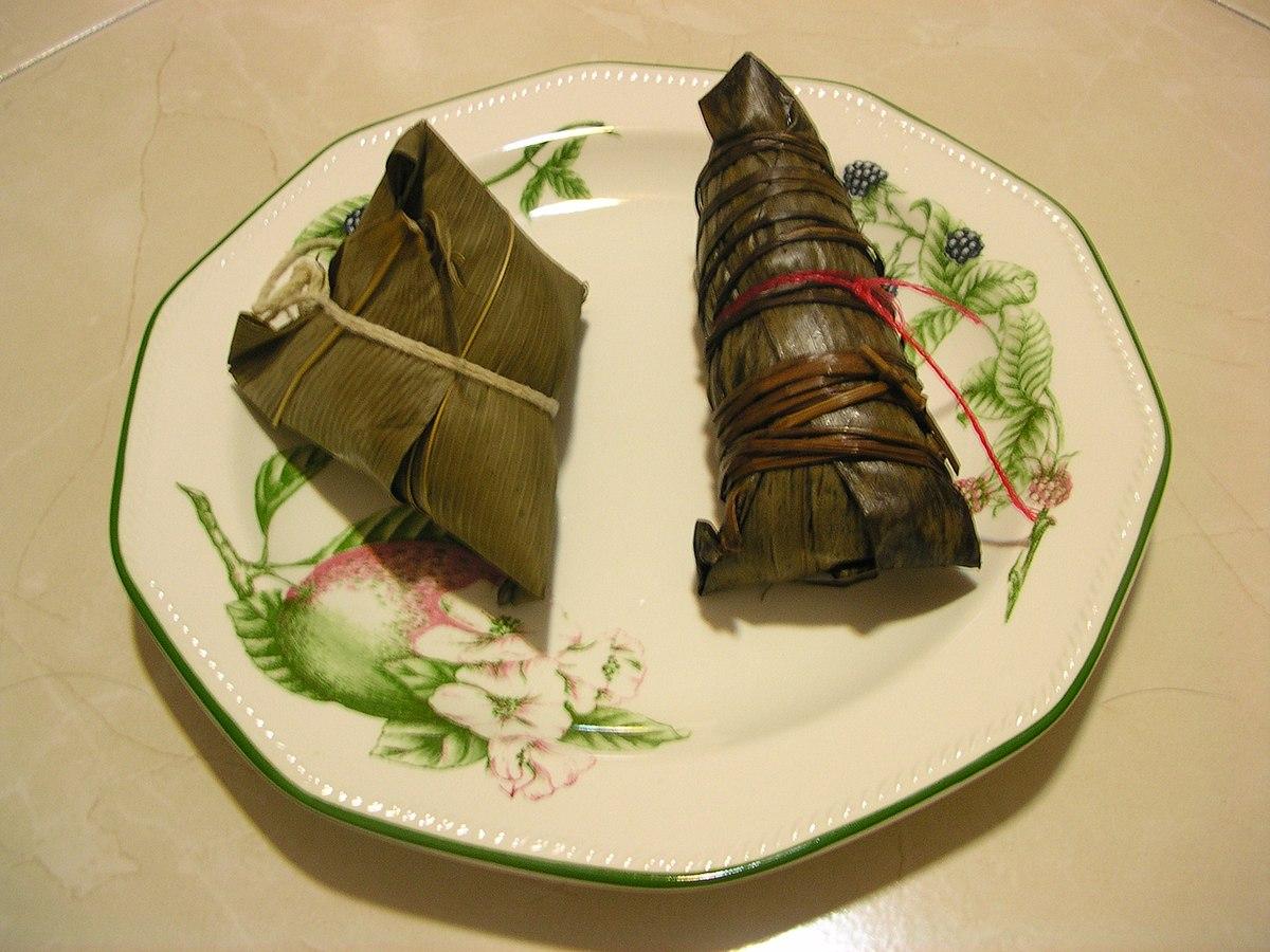 Bote Cake