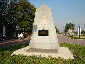 Jacinto Zamora - Execution site and marker of Gomburza