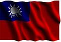 Rocflag wavy.jpg