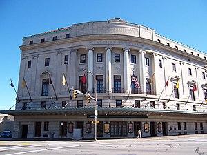 Eastman Theatre - Image: Rochester Eastman Theatre Exterior