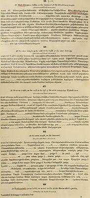 Tamil inscriptions of Bangalore - Wikipedia