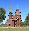 Rostov Church on Ishnya S90.jpg