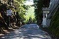 Route311 Prefectural border(Nara Wakayama)-01.jpg