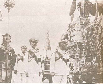 Royal aide-de-camp (center) in the ceremonial progress for the royal funeral of King Ananda Mahidol Royal aide-de-camp in the the ceremonial Progress for Royal Funeral of Ananda Mahidol.jpg